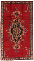 Lilian - Sarough